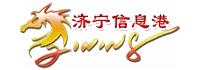 济宁信息港-济宁网-济宁同城信息网-济宁分类信息网-济宁在线网-济宁新闻网-济宁人的网上家园